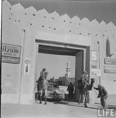 """""""Old Kuwait"""" in Pictures"""
