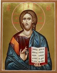Image result for christ icon 8x10