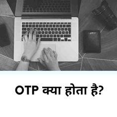 Otp क्या होता हैं,otp number क्या होता हैं,चलिये जानते हैं। Otp, Earn Money, Numbers, Earning Money