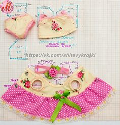 Doll Clothes Patterns, Clothing Patterns, Diy Clothes, Baby Dolls, Coin Purse, Wallet, Fabric, Sewing Diy, Petra