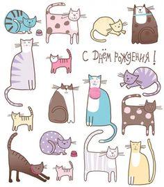 New Birthday Card Watercolor Doodle Designs Ideas Mom Birthday Quotes, Birthday Diy, Happy Birthday, Card Birthday, Magic Birthday, Birthday Greeting Cards, Birthday Greetings, Cute Drawings, Animal Drawings