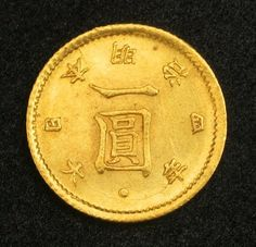 Japanese Gold Coins one Yen Gold Coin, Meiji Period, Minted in 1871 (Year 4 of Meiji).
