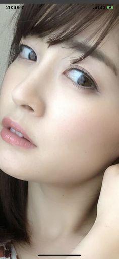 Japanese Beauty, Japanese Girl, Korean, Fashion, Japan Girl, Moda, Korean Language, Fashion Styles, Fashion Illustrations