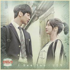 Kang Min Hyuk (CNBLUE) – Entertainer OST Part.4 ( 2016.05.06)