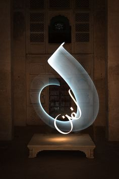 Art - Arabic calligraphy