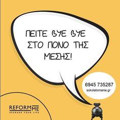 Απίθανη, πανεύκολη σοκολατόπιτα! | Sokolatomania Sokolatomania Bye Bye, Mirrored Sunglasses, Life