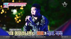 이승기 향한 끈끈한 의리 과시, 싸이‧아이유 군 위문공연 등장
