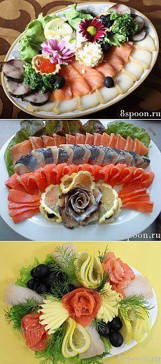 Красивая рыбная нарезка: примеры оформления и подачи | 8 Ложек