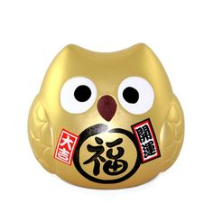 """Miya Porcelain Owl: """"Fuku"""" means fortune; it's also the first part of """"fukuro"""" which means """"owl"""" in Japanese - featured on Fab. $10"""