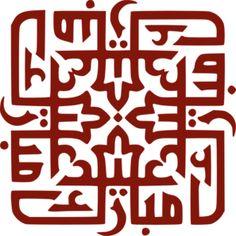DesertRose///عيد مبارك Eid Mubarak