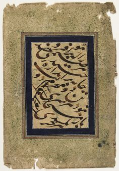 Calligrapher: Abu al-Ma'ali. Iran. 16th-17th centuries. 18.7 (w) x 12 (h) cm. Nasta'liq script. Courtesy of the Library of Congress, African and Middle Eastern Division.