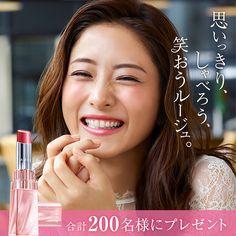 ✔2017/11/14 . クシャって笑うの好き❤️ . #石原さとみ #ishiharasatomi #1114