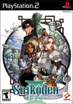 Suikoden III (Sony PlayStation for sale online Juegos Ps2, Sony, Classic Consoles, Suikoden, Game Of The Day, Ishikawa, Playstation Games, Xbox, Journey