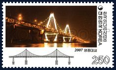 Korean Bridge Series (4th), The Youngjong Grand bridge, architecture, black, Yellow, Orange, 2007 09 28, 한국의 다리 시리즈(네 번째 묶음), 2007년09월28일, 2580, 영종대교, postage 우표