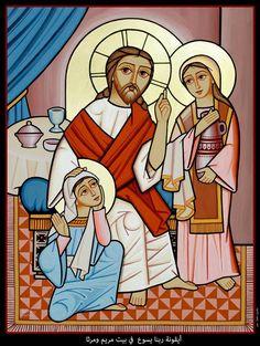 Hope Beel, Art Icon, Jesus Cristo, Roman Catholic, Christianity, Egypt, Saints, Princess Zelda, Mary