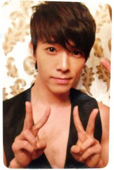 Donghae Bonamana photocard