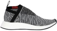 """Price:€ 180.00   Adidas Nmd Cs2 Leopard Primeknit Sneakers   For more details click """"Visit"""""""