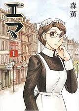Emma: A Victorian Romance Second Act Gunslinger Girl, Free Epub, Best Jeans For Women, Romance, Manga, Koi, Art Girl, Disney Characters, Romantic