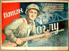 Soviet poster - Azerbaijan SSR
