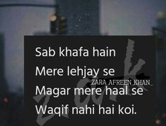 Sab khafa h My Diary Quotes, Ali Quotes, Jokes Quotes, Hindi Quotes, True Quotes, Quotations, Qoutes, Bollywood Quotes, Simple Quotes