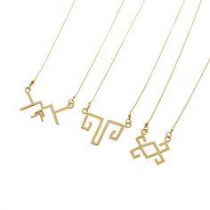 Modern Jewelry, Jewelry Branding, Fascinator, Arrow Necklace, Artisan, Jewelry Design, Stud Earrings, Headdress, Craftsman