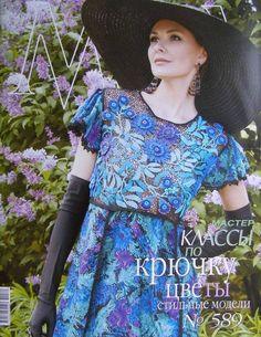 Häkeln Crochet Patterns Russisch Zeitschrift Mod 589 Zhurnal Mod 589 Journal Mod