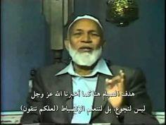 أحمد ديدات - رمضان شهر الصيام Ramadan the month of fasting