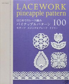 Lacework Pineapple Pattern...