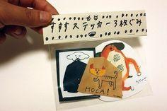 Stickers by Mogu Takahashi.