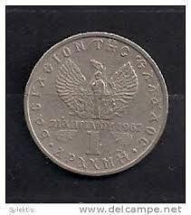 greece in 1971 Old Photos, Vintage Photos, Old Greek, Roman History, Athens Greece, Do You Remember, Sweet Memories, Nostalgia, Coins
