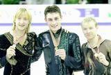 Brian Joubert (🇫🇷), Evgeni Plushenko (🇷🇺), and Ilia Klimkin (🇷🇺)  2004 Budapest 🇭🇺