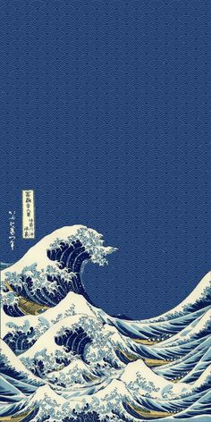 HD wallpaper: waves, Hokusai, vertical, pattern, Japanese Art