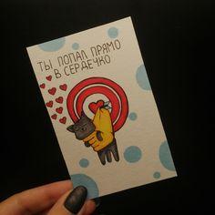 Boyfriend Crafts, Presents For Boyfriend, Diy Gifts For Friends, Cards For Friends, Cute Cards, Cute Pictures, Diy And Crafts, Happy Birthday, Valentines