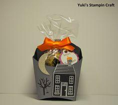 スタンピンアップ フライボックス ダイを使ってハロウィーン トリートボックス Stampin' Up Halloween Treat Box using Fry Box die