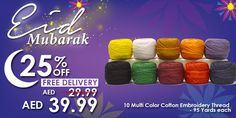 10 Multicolor Cotton Embroidery Threads #Eid #mubarak #offer #deals #discount #sale #promo #sewing #stitching #craft #thread #cotton #embroidery