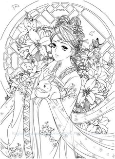 Instant Download DadaCat Chinese Portrait Coloring Page PDF!High quality images fit on A\45 paper. Over 200 printable coloring books available #chinese #gugeli #coloringbook #coloringpage #coloring #anime #mystica #aeppol #momogirl #koreacoloring #download #ebook #coloringpage #classic #dadacat Adult Coloring Pages, Cute Coloring Pages, Printable Coloring Pages, Coloring Books, Chibi Coloring Pages, Gothic Anime Girl, Muse Art, Black And White Drawing, Anime Fantasy
