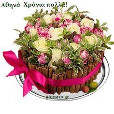 Ευχές για την Αθηνά σε εικόνες...giortazo.gr Table Decorations, Cake, Desserts, Food, Home Decor, Tailgate Desserts, Deserts, Decoration Home, Room Decor