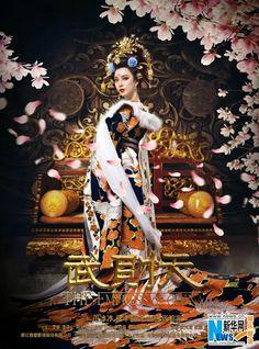 Posters of Fan Bingbing as 'The Empress of China' Oriental Fashion, Asian Fashion, Look Fashion, Chinese Fashion, Traditional Fashion, Traditional Outfits, The Empress Of China, Fan Bingbing, Races Fashion