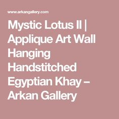 Mystic Lotus II | Applique Art Wall Hanging Handstitched Egyptian Khay – Arkan Gallery