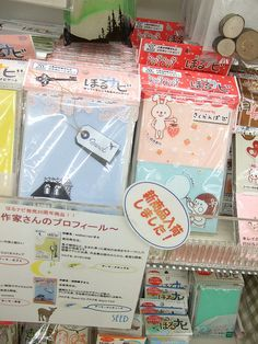 Stamp carving pads Mizutama