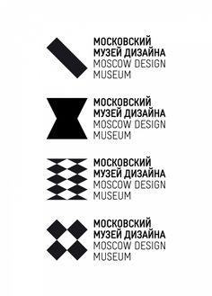 Lava - Amsterdam/Beijing Museum Identity, Museum Branding, What Is Fashion Designing, Craft Museum, Basic Drawing, Principles Of Art, Brand Identity Design, Design Museum, Monogram Logo