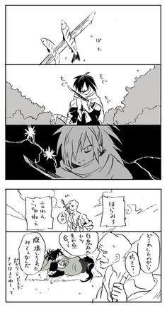 ทวีตสื่อโดย おやま (@yamashiba2) | ทวิตเตอร์ Anime Was A Mistake, Shounen Ai, Kingdom Hearts, Boku No Hero Academia, Fandoms, Cartoon, Funny, Ship, Games
