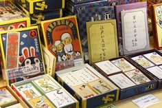 Karuta - a beautiful game, with so many stunning card sets!