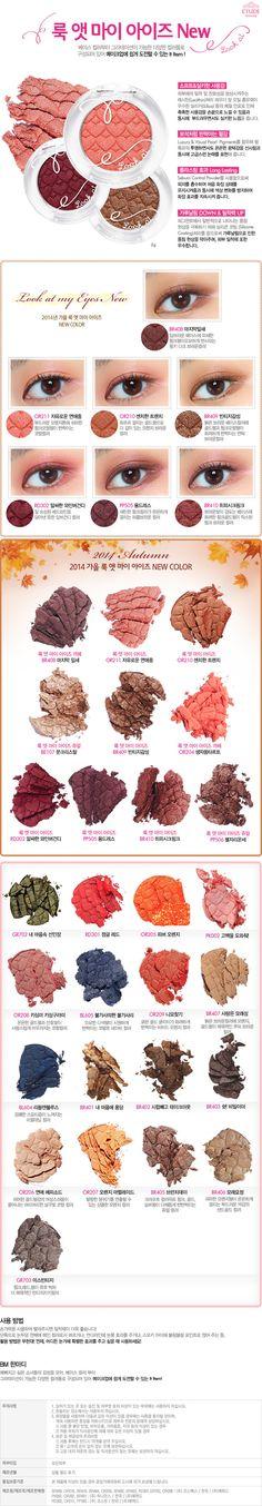 Kabuki Makeup Brush Flat - Ebook Included - This Brush Covers Imperfections and Creates Natural Makeup Look - Cute Makeup Guide Korean Makeup Tips, Korean Makeup Tutorials, Asian Eye Makeup, Makeup Guide, Makeup 101, Korean Beauty, Asian Beauty, Korea Makeup, Asian Eyes