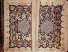 Islamic School - Illuminated pages of a Koran manuscript, Il-Khanid Mameluke School