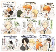 Norman, Otaku, Anime Crossover, Tsundere, Killua, Mystic Messenger, Kpop, Neverland, Geek Stuff