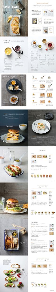 그린테이블의 샌드위치 수업 도서 상세이미지 Menu Design, Food Design, Layout Design, Print Design, Cafe Menu, Menu Restaurant, Coffee Shop Menu, Food Banner, Food Concept