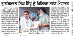 Gursimran Singh Sidhu gets State Award. #StateAward #GursimranSinghSidhu
