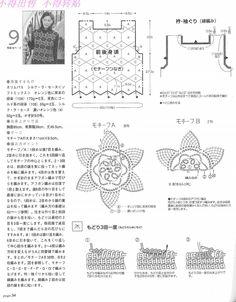 Colete com módulos florais. Revista Let's Knit Series_1.