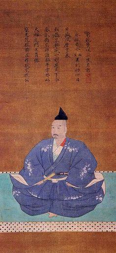 三好 長慶みよし ながよしMiyoshi Nagayoshi